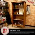 アウトレット商品 conte-Lime(コンテライム) bookcase(ブックケース) 送料無料