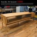 ノルディックTVボード1450 NORDIC TV BOURD 1450 JND-TVB-1450 テレビ台