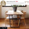スプレム ダイニング テーブル 1600 splem dining table 1600 SPM-DNT-1600 ダイニングテーブル