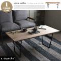 センターテーブル スプレム コーヒー テーブル splem coffee table SPM-CFT-001