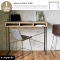 ダイニングテーブル スプレム カウンターテーブル splem counter table SPM-CTT-001