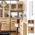 スプレム キッチンボード 800 splem kitchen board 800 SPM-KTB-800 キッチンボード カップボード 食器棚