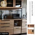 スプレム キッチンボード 1200 splem kitchen board 1200 SPM-KTB-1200 キッチンボード カップボード 食器棚