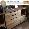 スプレム カウンター ボード 1200 splem counter board 1200 SPM-CTB-1200 キッチンボード カップボード 食器棚