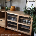 シェルフ スプレム スライドガラスローボード1200 アイアン 食器棚 本棚