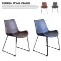チェア パニッシュ ウィングチェア PUNISH wing chair PNS-CHR-LBR  アデペシュ a depeche
