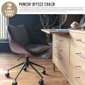 アデペシュ a depeche パニッシュ オフィスチェア PUNISH office chair