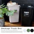 アデペシュ ストッケージ トラッシュ ボックス stockage trash box