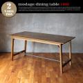 ダイニングテーブル モダージュダイニングテーブル 1400 MODAGE DINING TABLE 1400