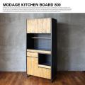 モダージュキッチンボード800 MODAGE KITCHEN BOARD 800 MDG-KTB-800 キッチンボード カップボード 食器棚