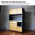 モダージュキッチンボード1200 MODAGE KITCHEN BOARD 1200 MDG-KTB-1200 キッチンボード カップボード 食器棚