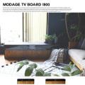 モダージュテレビボード 1800 modage TV board 1800 MDG-TVB-1800 テレビ台