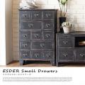 アデペシュ エスデル スモール ドロワーズ ESDER small drawers