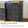 アデペシュ a depeche エスデル スモール ボード ESDER small board