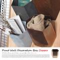 アデペシュ プラクト ウォールデコレーションボックス カッパー