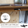 専用アクセサリー USB ポート プロック DIY クラフト テーブル用 2口タイプ typeC 充電