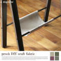 専用アクセサリー プロックDIY クラフト ファブリックフォーアートダイニングテーブル ファブリックシェルフ 棚 見せる収納
