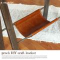 専用アクセサリー プロックDIY クラフト レザーフォーアートダイニングテーブル レザーシェルフ 棚 見せる収納