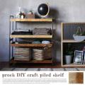 シェルフ プロック DIY クラフト パイルド シェルフ 2段 連結シェルフ 見せる収納 木製家具 棚 什器
