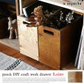 収納ボックス プロック DIY クラフト ワーク ドロワー Lサイズ ボックス 箱 木製 見せる収納 ディスプレイボックス 引き出し