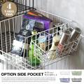 引掛け収納 バスケット 収納 オプションサイドポケット カゴ キッチン