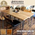 カーティスダイニングテーブル160 BIMAKES 全2色 送料無料