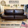 3人掛けソファ セルマレザーソファ シェンナ Selma leather sofa Sienna ビメイクス BIMAKES
