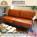 3人掛けソファ セルマレザーソファ バーント Selma leather sofa Burnt ビメイクス BIMAKES