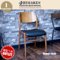 Ripper chair BIMAKES 送料無料