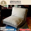 1人掛けソファ ベイカーリクライニングチェア ヴィンテージグリーン Baker Vintage Olive  ビメイクス BIMAKES