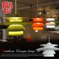 特価SALE♪ 北欧ランプ(M)モデル BIMAKES 全3色 OUTLET20%OFF 送料無料