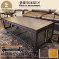 ベラードマルチテーブル BERARD MULTI TABLE センターテーブル ビメイクス BIMAKES