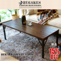 BERARD COFFEE TABLE BIMAKES 送料無料 アウトレット15%OFF