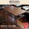 特価SALE♪ シンバスカフェテーブル BIMAKES OUTLET20%OFF 送料無料
