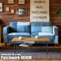 3人掛けソファ カリフォルニア50's ソファ パッチワークデニム CALIFORNIA50's SOFA Patchwork-DENIM ビメイクス BIMAKES