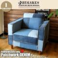 1人掛けソファ カリフォルニア50's 1P パッチワークデニム CALIFORNIA50's SOFA Patchwork-DENIM  ビメイクス BIMAKES