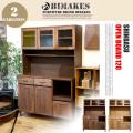 シンバスオープンボード120 BIMAKES 全2色 送料無料
