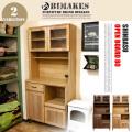 シンバスオープンボード80 BIMAKES 全2色 送料無料
