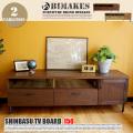 シンバスTVボード150 SHINBASU TV BOARD 150 テレビ台 ビメイクス BIMAKES