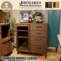 シンバスミドルキャビネット80 BIMAKES 全2色 送料無料