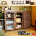 シンバスミドルキャビネット120 BIMAKES 全2色 送料無料