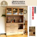 オークデールオープンボード120 BIMAKES 送料無料