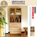 オークデールオープンボード80 BIMAKES 送料無料