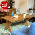 【アウトレット★限定1台】バレルコーヒーテーブル Burrel coffee Table 115 センターテーブル ビメイクス BIMAKES