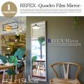リフェクスミラー(REFEX MIRROR) クアードロ(額縁)フィルムミラー 送料無料