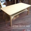 シーン センターテーブル(scene centertable) SVE-CT001