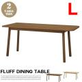 fluff dining table Lsize  フラッフ ダイニングテーブルLサイズ  シーヴ