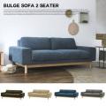 2人掛けソファ バージュ ソファ bulge sofa 2 seater SVE-SF012 シーヴ SIEVE