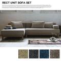 3人掛けソファ rect. unit sofa set レクトユニットソファ セット SVE-SF013W SVE-SF013LBE シーヴ SIEVE