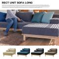 3人掛けソファ rect.unit sofa long レクトユニット ソファ ロング SVE-SF013LBE シーヴ SIEVE